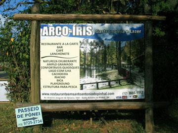 Restaurante e Pesqueiro Arco-Íris